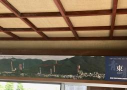 鶴ヶ城(若松城)天守閣郷土博物館