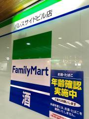 ファミリーマート パレスサイドビル店