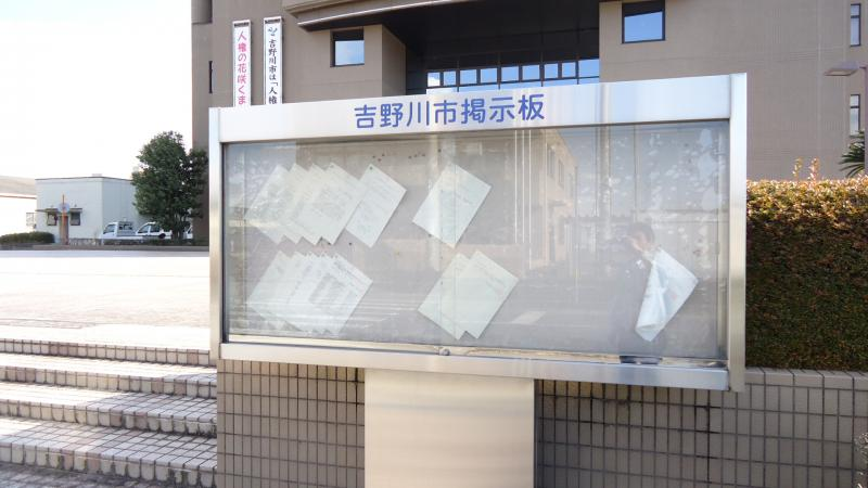 吉野川 市 予報 天気