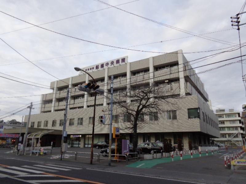 病院 船橋 中央