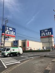洋服の青山 岡山平島店