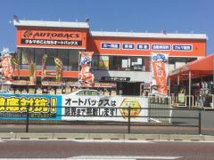 オートバックス 福岡原店
