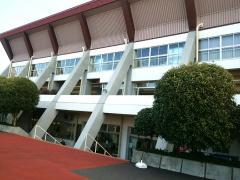 総合運動公園体育館