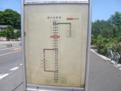 「片柳支所」バス停留所