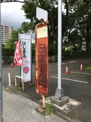 「柳原」バス停留所