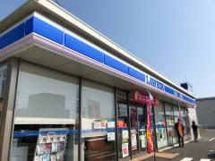 ローソン 浜松志都呂二丁目店