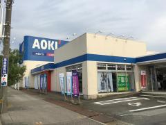 AOKI 魚津店