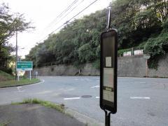 「十万辻」バス停留所