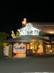 ばんどう太郎春日部店