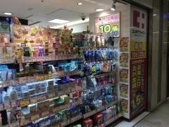 ココカラファイン薬局八重洲北口店