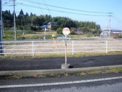 「かに取橋」バス停留所