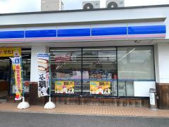 ローソン 中岡崎店