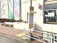 「桂山公園」バス停留所