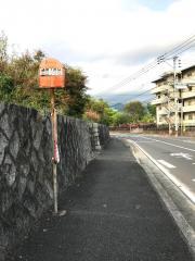 「感田小学校」バス停留所