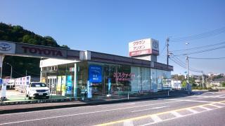 島根トヨタ自動車浜田店