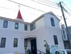 東川口福音自由教会