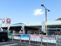 コメリハード&グリーン 山崎店