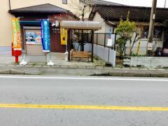 「亀尾郵便局前」バス停留所