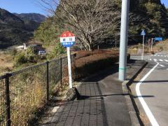 「蔵田」バス停留所