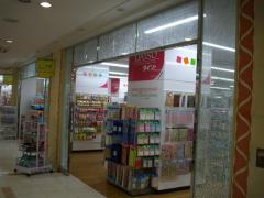 ザ・ダイソー ウェルブ六甲道店