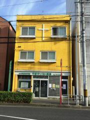 日本同盟基督教団 千種キリスト教会