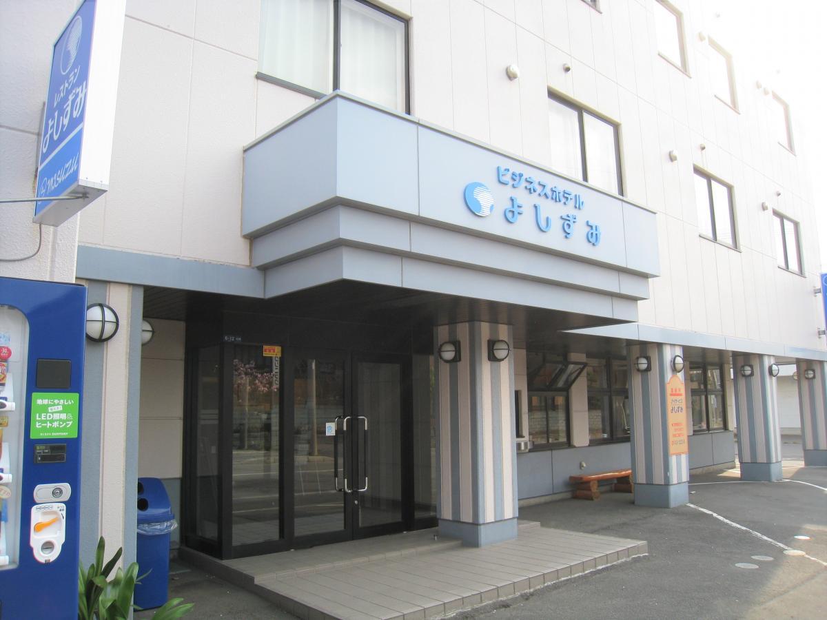 オールド スタイル ホテル 函館 五稜郭
