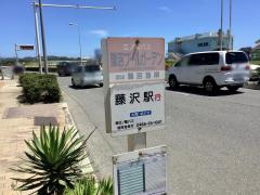 「鵠沼プールガーデン」バス停留所