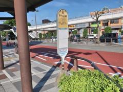 「愛甲石田駅」バス停留所