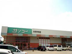 サンコー氷見中央店