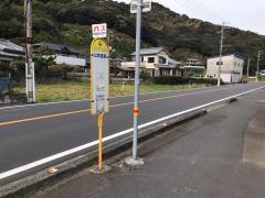「公会堂前(宿毛市)」バス停留所