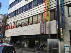 内藤証券株式会社 八尾支店