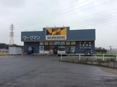 ワークマン 綾瀬市役所通り店