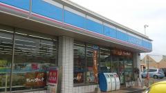 ローソン 日田インター店
