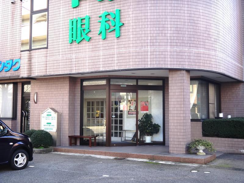 島眼科医院(富山市一番町)【ホームメイト・リサーチ ...