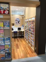 JTBイオンモール座間店
