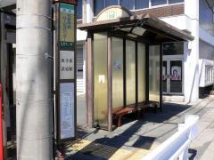 「可美市民サービスセンター」バス停留所