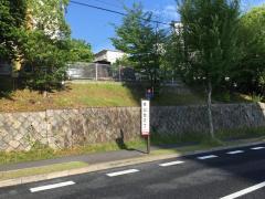 「茶山台2丁」バス停留所