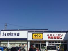 ゲオ金沢元菊店