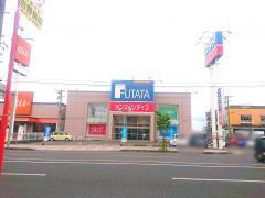 フタタ吉野店
