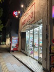 協裕堂ブックセンター
