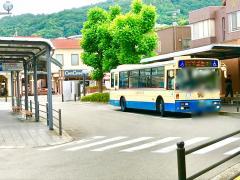 「箕面」バス停留所