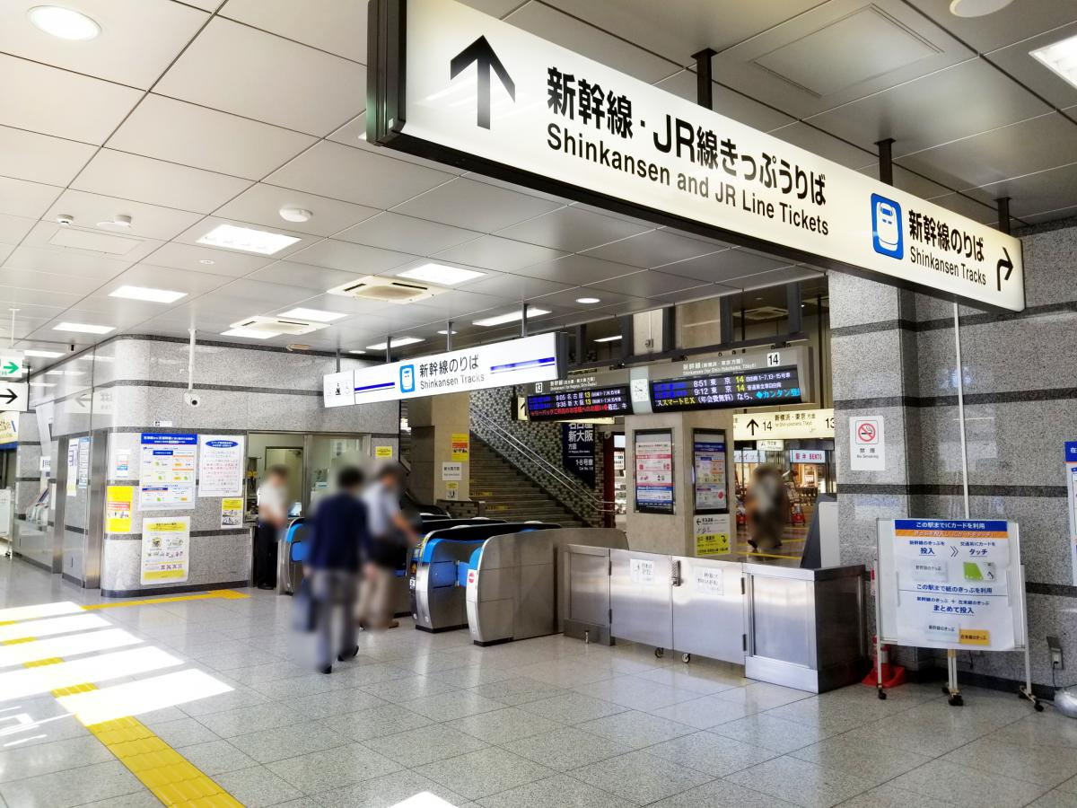 東海道 新幹線 改札 東京 駅