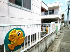 沼津学園第一幼稚園