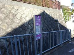 「仁川高丸二丁目南」バス停留所
