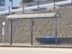 「四季が丘一丁目」バス停留所