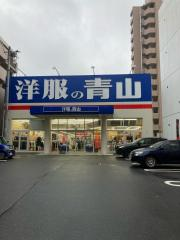 洋服の青山 五日市店