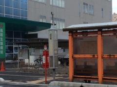 「生協病院前」バス停留所