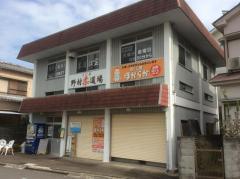 TCJ野村柔道場