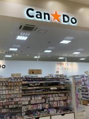 キャンドゥ ヨシヅヤ名古屋名西店