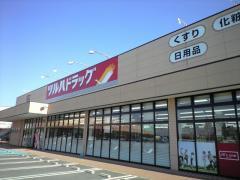 ツルハドラッグ 茨城小川店